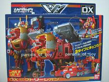 BANDAI Machine Robo Mugenbine Victory Leon DX Robot  MRM boxed set