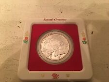 1988 Seasons Greetings Proof Collectable Coin 1 Troy Oz. .999 Fine Silver Case