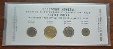 1957 RUSSIA USSR CCCP SOVIET UNION -FIRST OFFICIAL MINT PROOF LIKE SET (4) -RARE