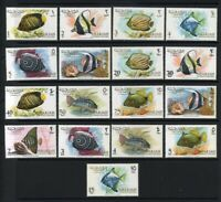 Sharjah Stamps # 17 Mint XF NH Rare fish set