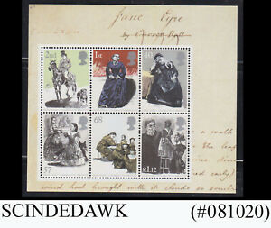 GREAT BRITAIN - 2005 JANE EYRE FAMOUS NOVEL BY CHARLOTTE BRONTE - MIN/SHT MNH