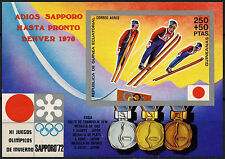 Olympics Mint Never Hinged/MNH Postage African Stamps