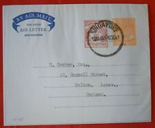 Mayfairstamps Singapore 1955 Compound Stationery Air Letter to England wwf55323