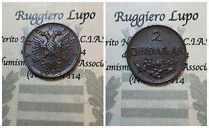 ALBANIA 2 QINDAR AR 1935 (bronze) km 15 SPL/XF