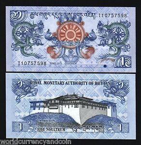 BHUTAN 1 NGULTRUM P27 x 100 PCS Full Bundle Lot DRAGON UNC CURRENCY MONEY NOTE