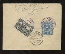 AUSTRIA 1921 SMALL REGISTERED ENV.to EINSIEDELN SWISS...VIENNA PURPLE CANCELS