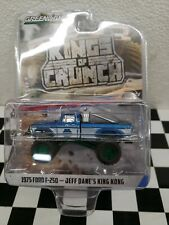CHASE GREENMACHINE King Kong 1/64 Greenlight Kings of Crunch 1975 Ford Series 6