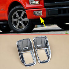 For Ford F150 2015-2017 Chrome Front Fog Light Lamp Cover Surrounds Accessories