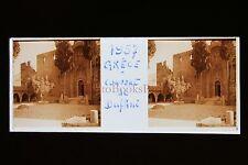 Grèce Greece Monastère de Daphni Plaque de verre stéréo 1957