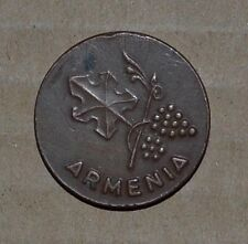 New listing 1977 Armenia grapes Original Token issued in Los Angeles in 1977