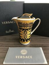 "New In Box Rosenthal Fine China Versace Barocco Floralia Gold Ikarus Creamer 4"""