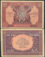 FRENCH INDO CHINA 20 CENTS P 90 ABOUT UNC AUNC