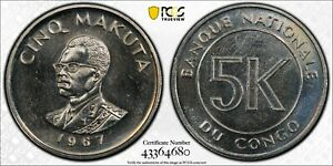 1967 Congo 5 Makuta PCGS SP65 Kings Norton Mint Proof