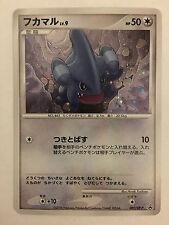 Pokemon Card / Carte Gible Promo Holo 097/DP-P