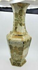 Vintage Oriental Green & White Porcelain Vase with Hexagonal Rim