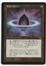 Lotus Petal Tempest MTG Japanese NM/NM-