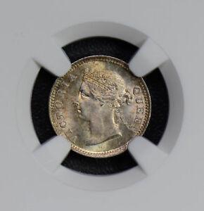 Hong Kong 1899 5 Cents silver NGC MS66 rare in this grade, stunning golden tonin