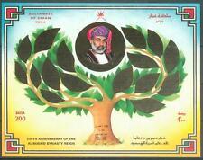 Oman 1994 ** Bl.11 Al-Busaid Dynastie Genealogical Tree Stammbaum