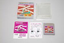 YAKUMAN Japan Nintendo Game Boy Game