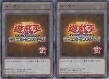 Yu-Gi-Oh 2x 15th Anniversary Token (15AY-JPTKN, Ultra Rare Foil) Japanese Mint