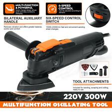 Oscillating Multi-Tool Wood Trimmer Woodworking Sanding Cutting Machine Set 300W