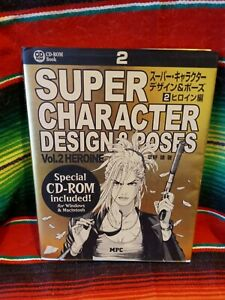 SUPER CHARACTER Design and Poses Vol 2 by You Kusano with CD Rom Manga