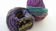350 g NORO Shiro Fb. 9  Wolle / Cashmere / Seide Verlaufsgarn aus Japan