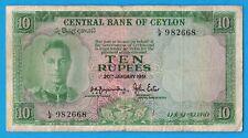 10 Ten Rupees 1951 Central Bank of Ceylon Note Pick 30 P.30 - Fine