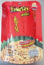 THAI Stick Biscuit original LOTUS snack 25g. party camping free time travel food