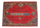 1920's Oushak Rug Ottoman Empire Money Pattern Hand Knotted RARE Rug 3′9″ × 5′6″
