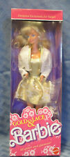 Barbie Gold & Lace All Glitter and Glamour, Target Exclusive, 1989, #7476
