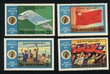 Burma STAMP 1971 ISSUED FIRST PARTY COMPLETE SET,MNH  RARE