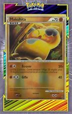🌈Makuhita Reverse - HS04:Indomptable - 55/90 - Carte Pokemon Neuve Française