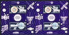 Spaziale Space 1987 Bulgaria Bulgaria blocco 174 i a PLUS B Perf Imperf MNH 638