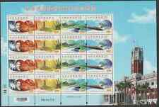 Taiwan Stamp(Sc4011a-d)-2011-紀320(1056)-100th Anniversary Founding -FULL S/S