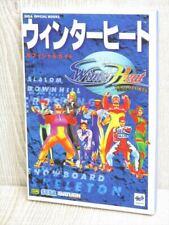 WINTER HEAT Official Guide Sega Saturn 1998 RARE Book SB32
