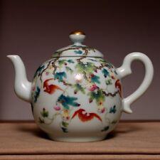 Qing Dynasty Old Rare Chinese Gourd Tree ZiSha Pottery Teapot Mark QianLong C110