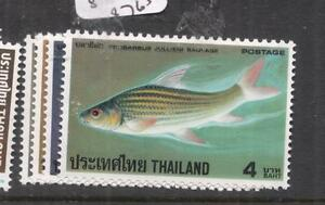 Thailand Fish SC 849-52 MOG (7djw)