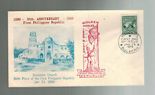 1949 Bulacan Philippines FFirst Day COver 50th Anniversary Jubilee of Republic