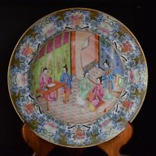 Antique Chinese Qing Dynasty Famille Rose deep plate Palaceware