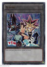 "Yu-Gi-Oh - ""Jeton"" LDK2-FRT01 - Ultra rare"