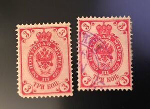 1889, Russia, SC 48, Mint + used