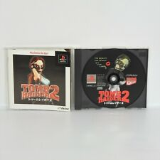 TOMB RAIDER 2 the Best PS1 Playstation For JP System p1