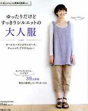 Pochee 39 Nice Clothes - Japanese Craft Book
