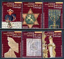 PORTUGAL 2004 - Jewish Heritage - Miniatures - MNH Set