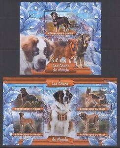 MALI 2020 LES CHIENS DU MONDE DOGS DOMESTIC ANIMALS HUNDE MAMMALS STAMPS CTO B