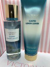 Victoria's Secret 2020 Capri Lemon Leaves Body Mist & Body Lotion Set Genuine