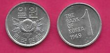 KOREA SOUTH 1 WON 1969 UNC ROSE OF SHARON,INSCRIPTION,VALUE AND DATE