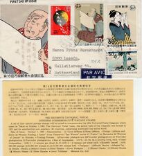 JAPAN-Switzerland 1969  Sc#1012,14,15 16th UPU Congress+label