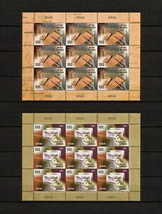 "(YRAB 347) Belarus 2008 MNH ""The Letter"" Mich 705, 706 Miniature Sheet"